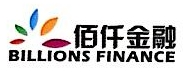 深圳市佰仟金融服务有限公司中山分公司 最新采购和商业信息