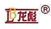 上虞市龙彪电气有限公司 最新采购和商业信息