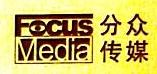 上海解放分众广告传播有限公司 最新采购和商业信息