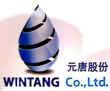 浙江元唐不锈钢股份有限公司 最新采购和商业信息