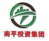 南平市融汇中小企业服务有限公司