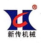 安徽新传潍柴产品销售服务有限公司 最新采购和商业信息