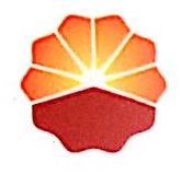 台州中油运输有限公司 最新采购和商业信息