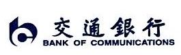 交通银行股份有限公司沈阳南塔支行 最新采购和商业信息