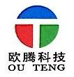 杭州欧腾电子科技有限公司