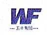 昆山五丰广场商业管理有限公司 最新采购和商业信息