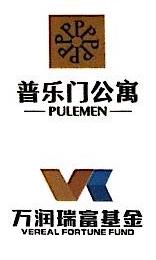 普乐门公寓投资管理(北京)有限公司 最新采购和商业信息