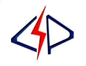 南京凌鹏电力设备安装有限公司 最新采购和商业信息