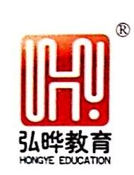 北京中图弘晔文化传媒有限公司 最新采购和商业信息