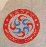 珠海市翠薇阁陶瓷艺术有限公司