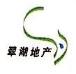 青岛翠湖地产有限公司
