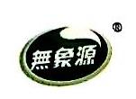 深圳市万象康源投资发展有限公司 最新采购和商业信息