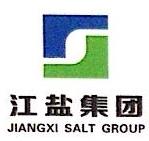 江西盐业包装有限公司 最新采购和商业信息