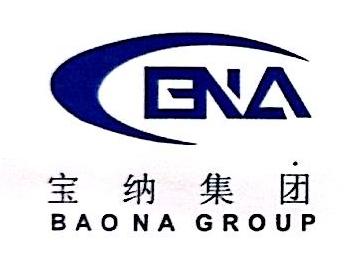 沈阳圣嘉科技有限公司 最新采购和商业信息