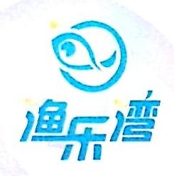 上海渔乐湾生态农业发展有限公司