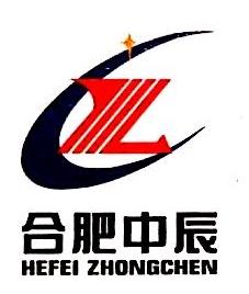 安徽中宏机械有限公司 最新采购和商业信息