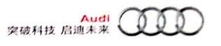 沈阳市奥尊汽车销售服务有限公司 最新采购和商业信息
