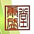 江西康盛堂药业有限公司 最新采购和商业信息