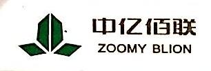 婺源县中亿佰联投资管理有限公司 最新采购和商业信息
