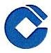 中国建设银行股份有限公司上海遵义路支行 最新采购和商业信息