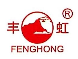 杭州丰虹环境科技有限公司 最新采购和商业信息