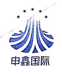 海南申鑫伟业健康咨询管理有限公司 最新采购和商业信息
