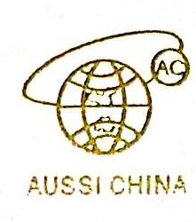 泉州澳中普蕾斯贸易有限公司 最新采购和商业信息