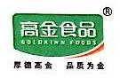 四川高金实业集团有限公司 最新采购和商业信息