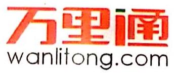深圳万里通网络信息技术有限公司 最新采购和商业信息