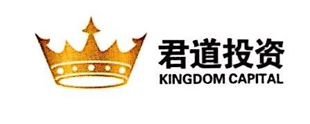 浙江君道投资管理有限公司 最新采购和商业信息