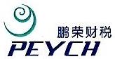 深圳市鹏荣企业登记代理有限公司 最新采购和商业信息