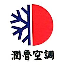 青岛润鲁空调设备服务有限公司 最新采购和商业信息