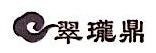 云南翠珑鼎珠宝有限公司 最新采购和商业信息