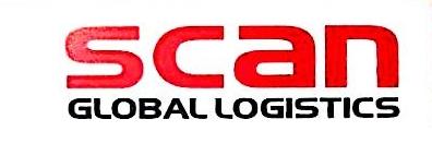 麦兰威典(上海)国际货运代理有限公司厦门分公司