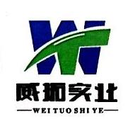重庆宏浩实业有限公司