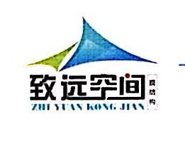 武汉致远空间膜结构工程有限公司 最新采购和商业信息