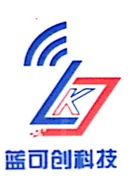 苏州蓝可创电子科技有限公司 最新采购和商业信息