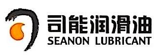 广西纯力商贸有限公司 最新采购和商业信息