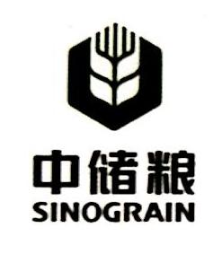 中央储备粮宁乡直属库 最新采购和商业信息