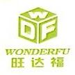 福建旺达福环保科技有限公司 最新采购和商业信息