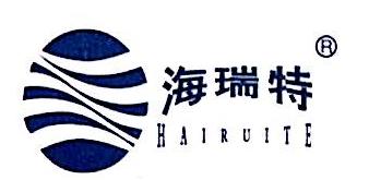 重庆海特照明电工有限公司