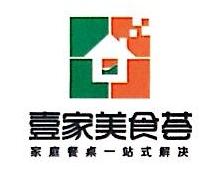 无锡壹家美食荟电子商务有限公司