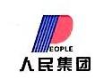 人民电器集团沧州销售有限公司 最新采购和商业信息