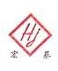 四川宏基工程管理股份有限公司 最新采购和商业信息