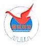 衡阳湘玻特种玻璃有限公司 最新采购和商业信息