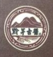 贵州黔茅古酱酒业有限公司