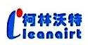 上海洁佳空气净化技术有限公司 最新采购和商业信息