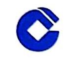 中国建设银行股份有限公司南宁桃源路西支行 最新采购和商业信息