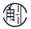 余姚市通汇化工有限公司 最新采购和商业信息