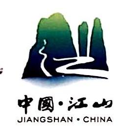 江山经济开发区发展投资有限公司